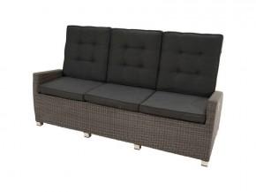 Ploss Gartenmöbel Loungesofa Rocking Polyrattan-Sofa 5-fach-verstellbare Rückenlehne Comfort-Sofa  210 x 85 x 112 cm  Farbe: grau-braun-meliert