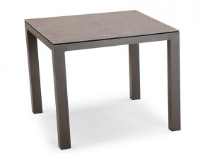 Best Tisch Houston 90x90cm anthrazit/anthrazit