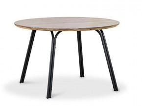 Best Dining Tisch Symi 120cm rund anthrazit/betongrau