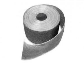 Sichtschutzstreifen Folie zaun-tex - silber