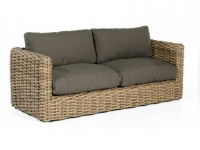 "SonnenPartner Sofa ""Sands"" Light Oaks incl. Kissen"