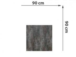 TraumGarten Sichtschutzzaun System Keramik Rechteck Darknight - 90 x 90 x 0,6 cm