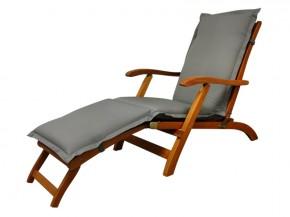 Gartenmöbel Polsterauflage Deck Chair Premium extra dick - Farbe: grau