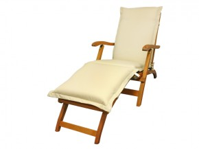 Gartenmöbel Polsterauflage Deck Chair Premium extra dick - Farbe: beige