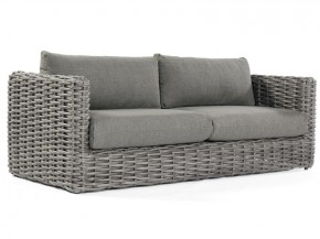 "SonnenPartner Lounge-Sofa ""Sands"" PE-Kunststoffgeflecht charcoal inkl. Kissen"
