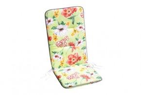 Best Sesselauflage hoch 120x50x6cm D.1484