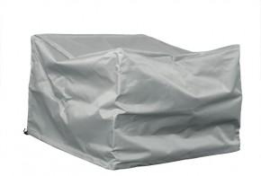 Schutzhülle für Tisch / Sessel 92 x 92 x 65 cm (BxLxH Farbe: grau