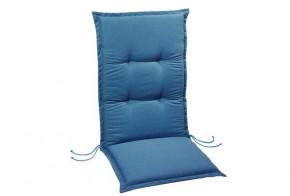 Best Sesselauflage hoch 120x50x7cm D.1232