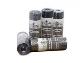 Sichtschutzstreifen in Rattanoptik Bastline  - silber