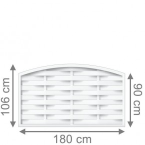 TraumGarten Vorgartenzaun Kunststoff Longlife Romo Rundbogen weiß - 180 x 90 (106) cm