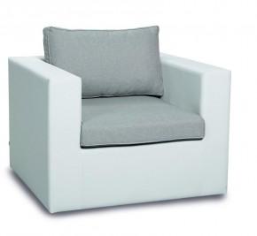 Best Lounge-Sessel Kuba Ergotex, Farbe: weiß-natur