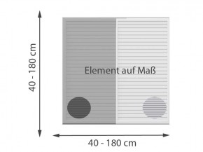 TraumGarten Sichtschutzzaun Metall Maßanfertigung Design Rhombus - Breite x Höhe wählbar 40-180 cm